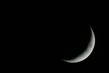 Crescent New Moon public domain NASA