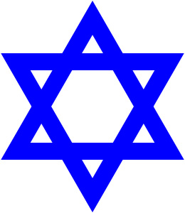 star of david public domain wikipedia