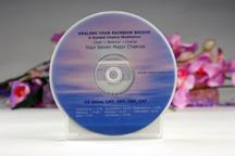 photo of Rainbow Bridge meditation CD